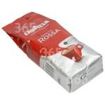Genuine Lavazza Qualita Rossa Coffee Beans - 250g