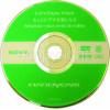 Sony DCRDVD306E Software DVD