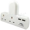 Lyvia T-Shape 2 Way Socket Adapter - With 2 X USB Ports