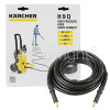 Karcher K3-K7 High Pressure Replacement Hose - 9m