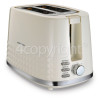 Morphy Richards Dimensions 2 Slice Toaster