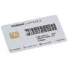 Hotpoint CRO642DB(T) Card 8KB Sw 50529720001