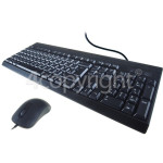 Genuine Group Gear PC Keyboard & Mouse Set