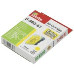 Genuine Inkrite Compatible Brother LC1100 Yellow Ink Cartridge