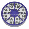 BuySpares Approved part Post Motor Hepa Filter