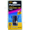 VW-VBD1 Camcorder Battery Panasonic