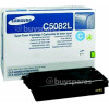 Samsung Genuine CLT-C5082L High Capacity Cyan Toner Cartridge