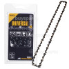 Universal Outdoor Accessories DN402 CHO020 Chain