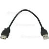 Samsung Câble USB