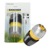 Karcher HIgh Pressure Garden Hose Coupling