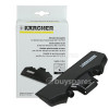 Karcher Small Suction Nozzle - 170mm