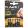 Genuine Duracell AAA Batteries (PACK4) Single Pack