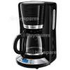 Russell Hobbs Inspire Coffee Maker