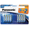 Panasonic AA Evolta Alkaline Batteries