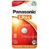 Panasonic LR44 Alkaline Coin Battery