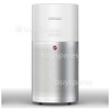 Hoover H-PURE 500 Air Purifier : Superior Air Purification Against Allergens