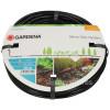"""Gardena Micro-Drip-System Above Ground Drip Irrigation Line 4.6mm (3/16"""")"""