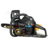 McCulloch CS42 STE Petrol Chainsaw – 42cc