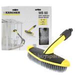 Karcher K2K7 WB60 Soft Surface Wash Brush ads