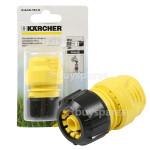 karcher-universal-hose-coupling