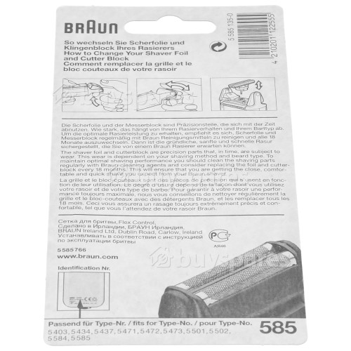 Braun 585 Flex Control / Twin Control Shaver Foil