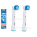 Genuine Oral B EBS17-2 Sensitive Toothbrush Heads (Pack Of 2)