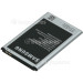 Genuine Samsung Mobile Phone Battery