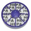 Dyson Post Motor Hepa Filter