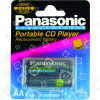 Rechargeable Battery Pack Panasonic