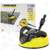 Pulitrice Patio Karcher T-350 Karcher