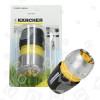 Karcher Premium-Universal-Schlauchkupplung