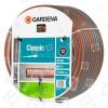 "Gardena Tubo Classico Da Giardino-50m (1/2"")"