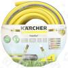 Karcher Gartenschlauch PrimoFlex® (3/4 Zoll) 25m