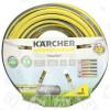 Karcher Hose Primoflex 1/2 -50M