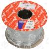 Câble Monophasé (bobine 50 Mètres) Wellco