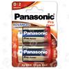 Piles Alcalines Puissance Pro D LR20 Panasonic