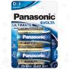 Piles Alcalines Evolta LR20 Panasonic