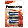 D'origine Panasonic Piles D Pro Power Alcaline (Paquet De 2)
