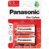Piles LR14 C Carbone Zinc Panasonic