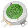 Ac Sing.gearb.motor Mt8 -3w 5127r1 (turntable Motor) Miele
