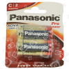 Panasonic C Pro Power Alkaline Batterien