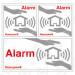 D'origine Honeywell Autocollants De Sécurité Pour Fenêtres HS3WS2S (Lot De 6)