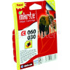 Inkrite Compatible Canon BCI-6Y Yellow Ink Cartridge