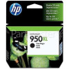 Hewlett Packard Genuine No.95 Black Ink Cartridge (CN045A)