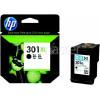 Hewlett Packard Genuine No.301XL High Capacity Black Ink Cartridge (CH563EE)