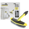 Karcher K2-K7 WB-60 Soft Surface Wash Brush Ads