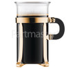 Bodum 2 Piece Chambord Coffee Glass