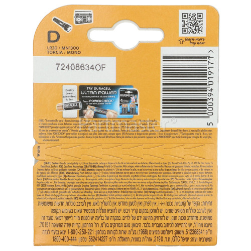 Duracell D Batteries (Pack 2) Single Card