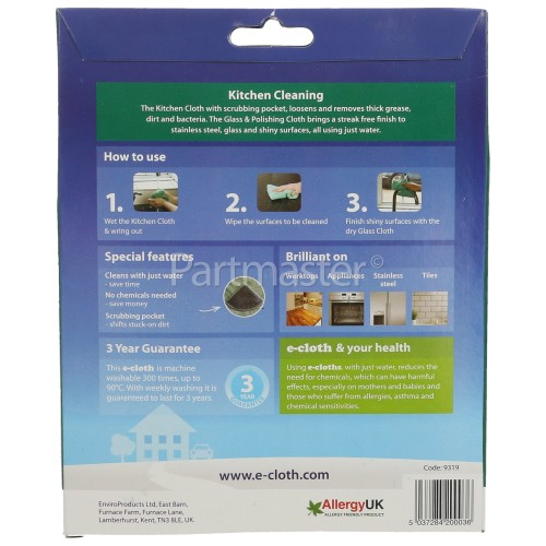 E-Cloth Kitchen Cleaning E-Cloth 2 Pack (Microfibre Cloths)