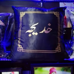 Customized Box Style Foil Name Printed Cushion